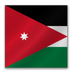 Хашимі́тське Королі́вство Йорда́нія