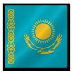 Республіка Казахстан
